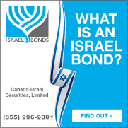 State of Israel Bonds (Nov17-Feb28)
