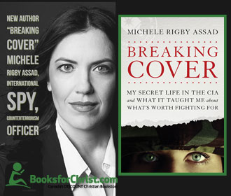 breakingcover 330